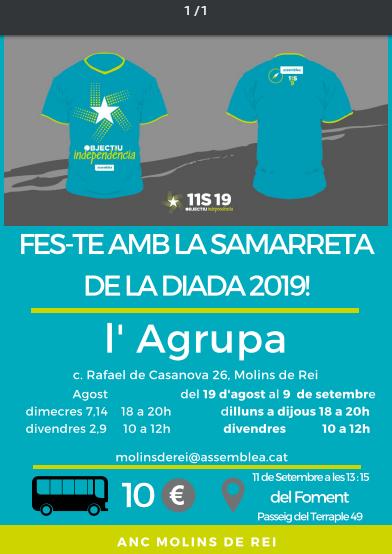 Samarretes 11S 2019 #ObjectiuIndependència