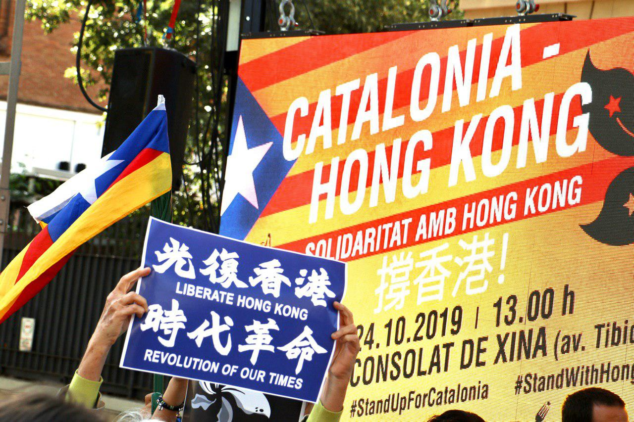 Acte de suport amb el poble deHong Kong